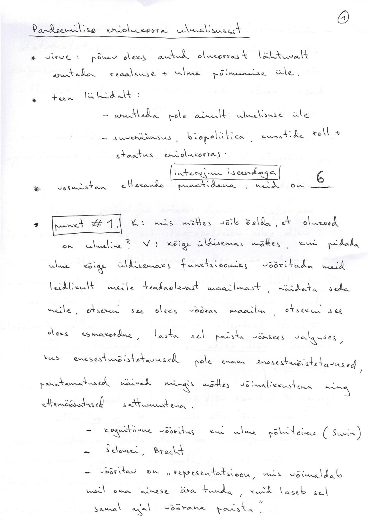 Jaak Tomberg pandeemilise eriolukorra ulmelisusest